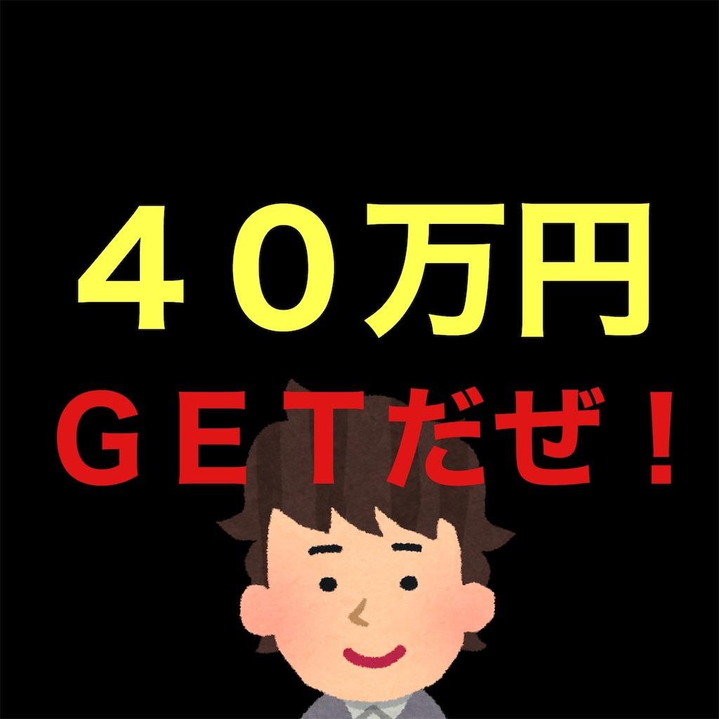 f:id:hareoku:20200602183846j:image