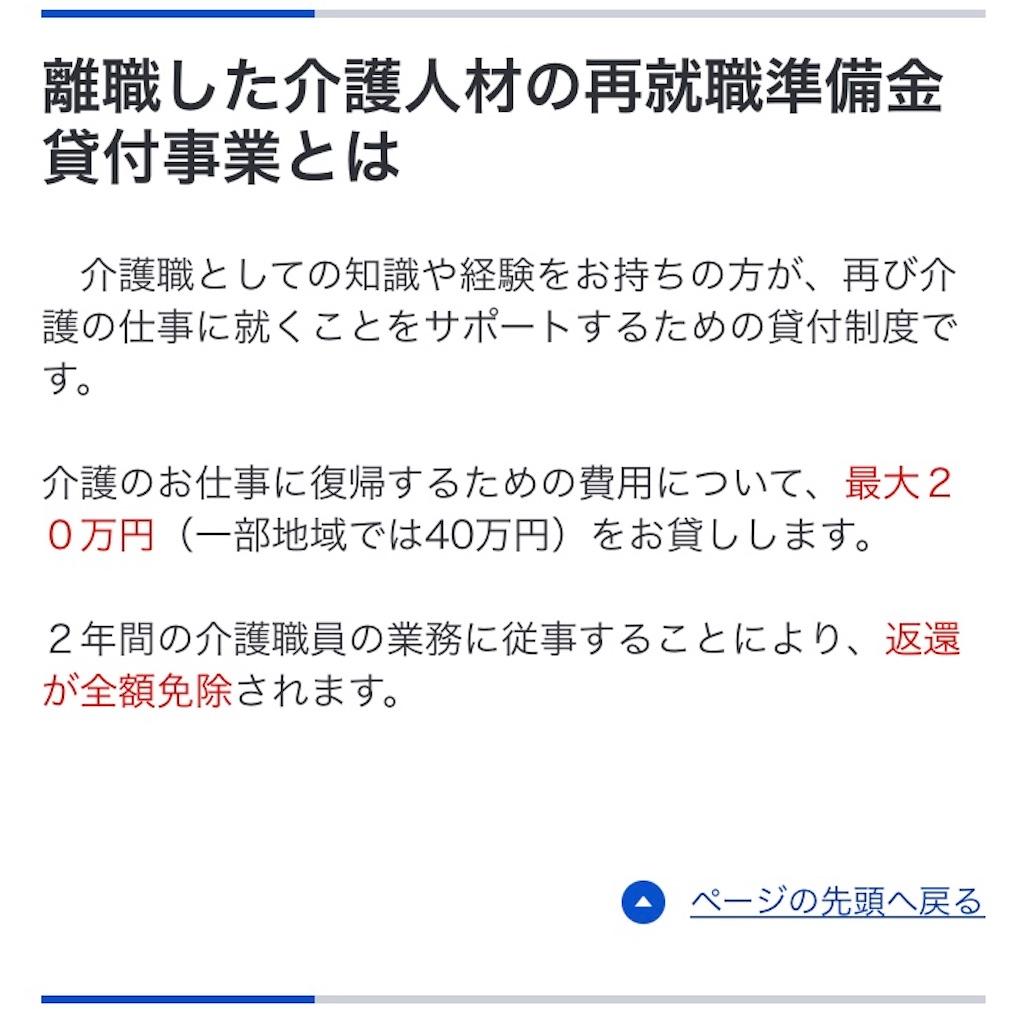 f:id:hareoku:20200602185806j:image
