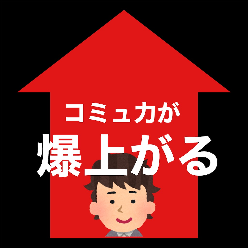 f:id:hareoku:20200605131223j:image