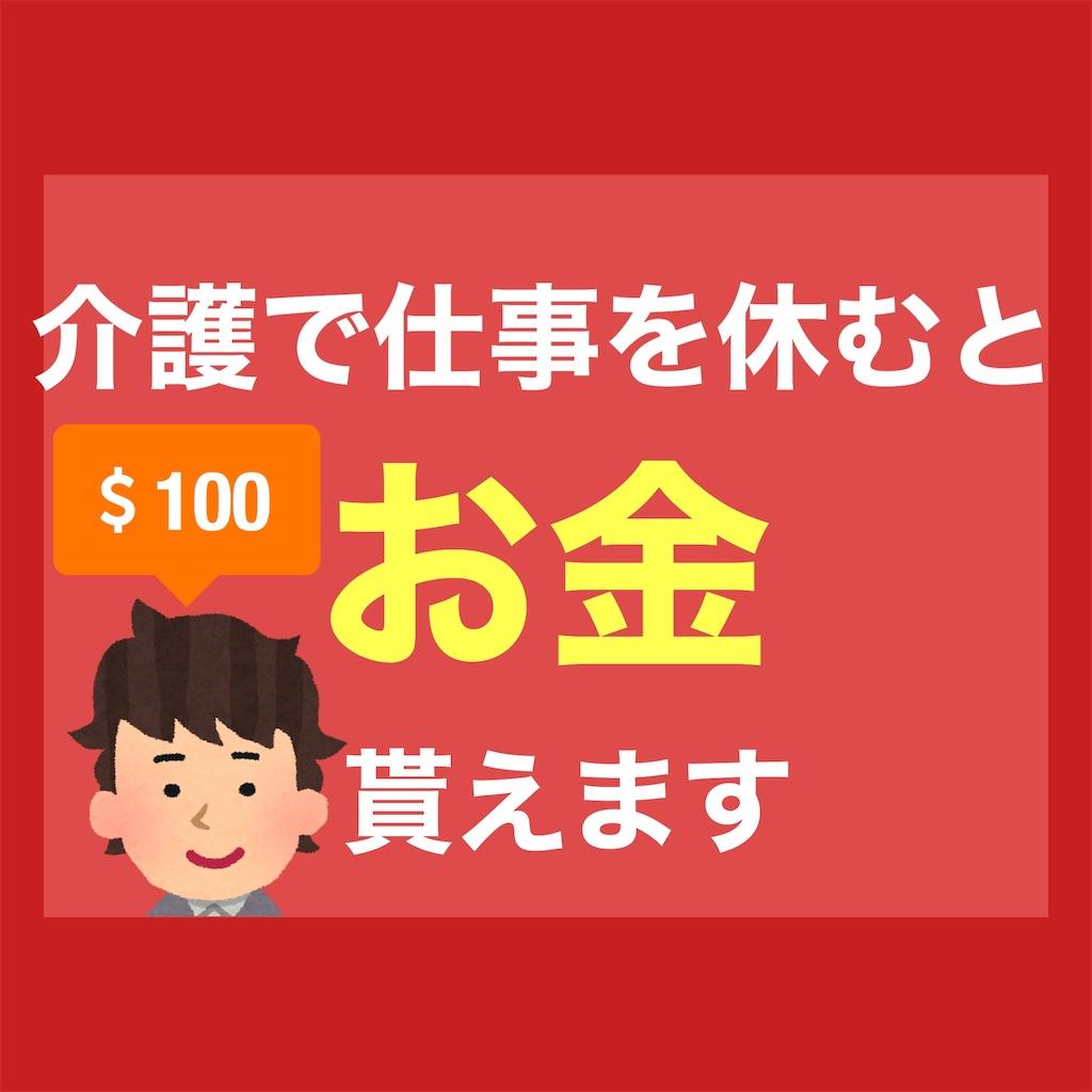 f:id:hareoku:20200607184732j:image