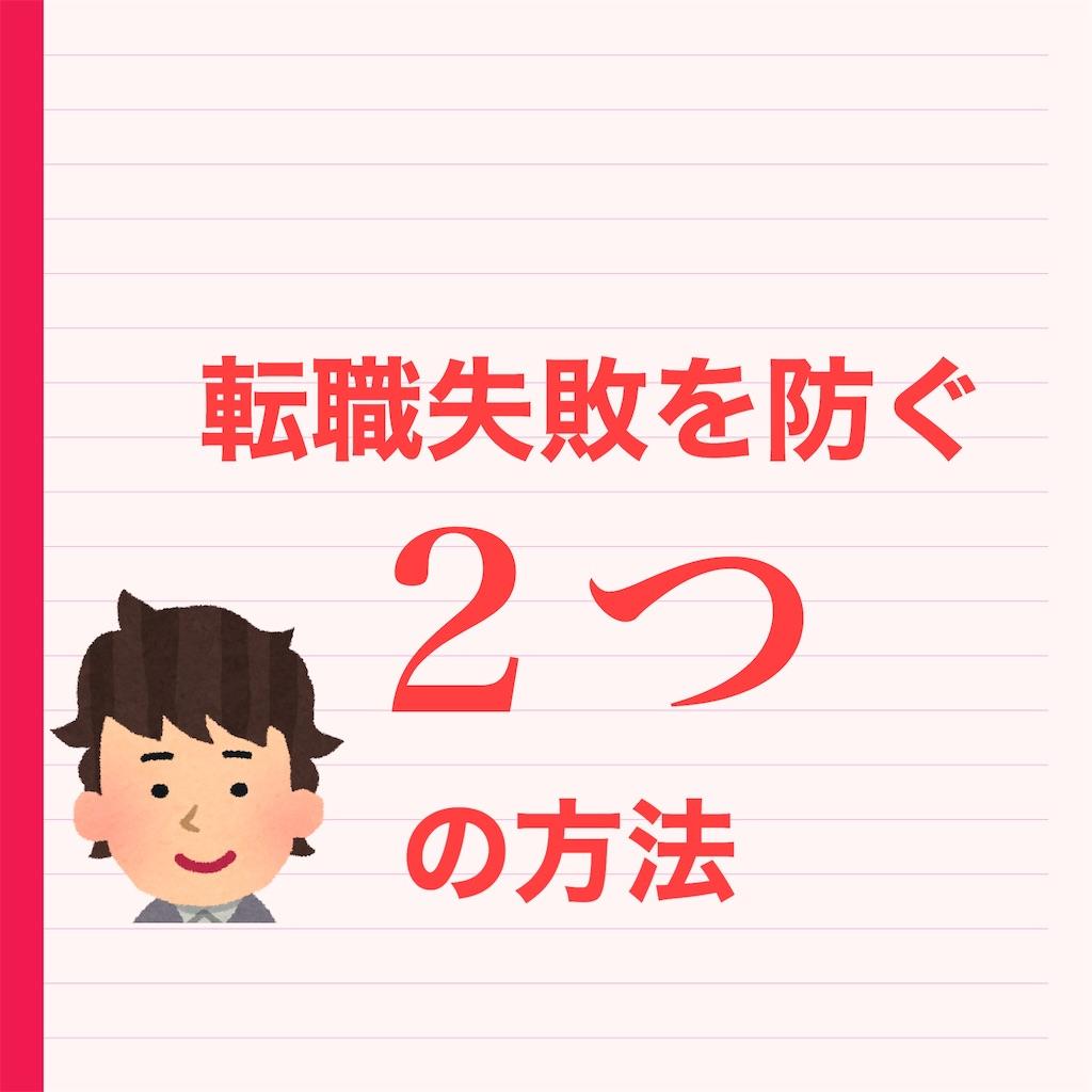 f:id:hareoku:20200609161241j:image