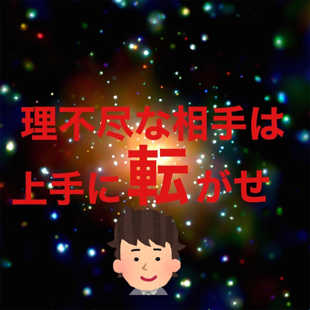 f:id:hareoku:20200610164243j:image