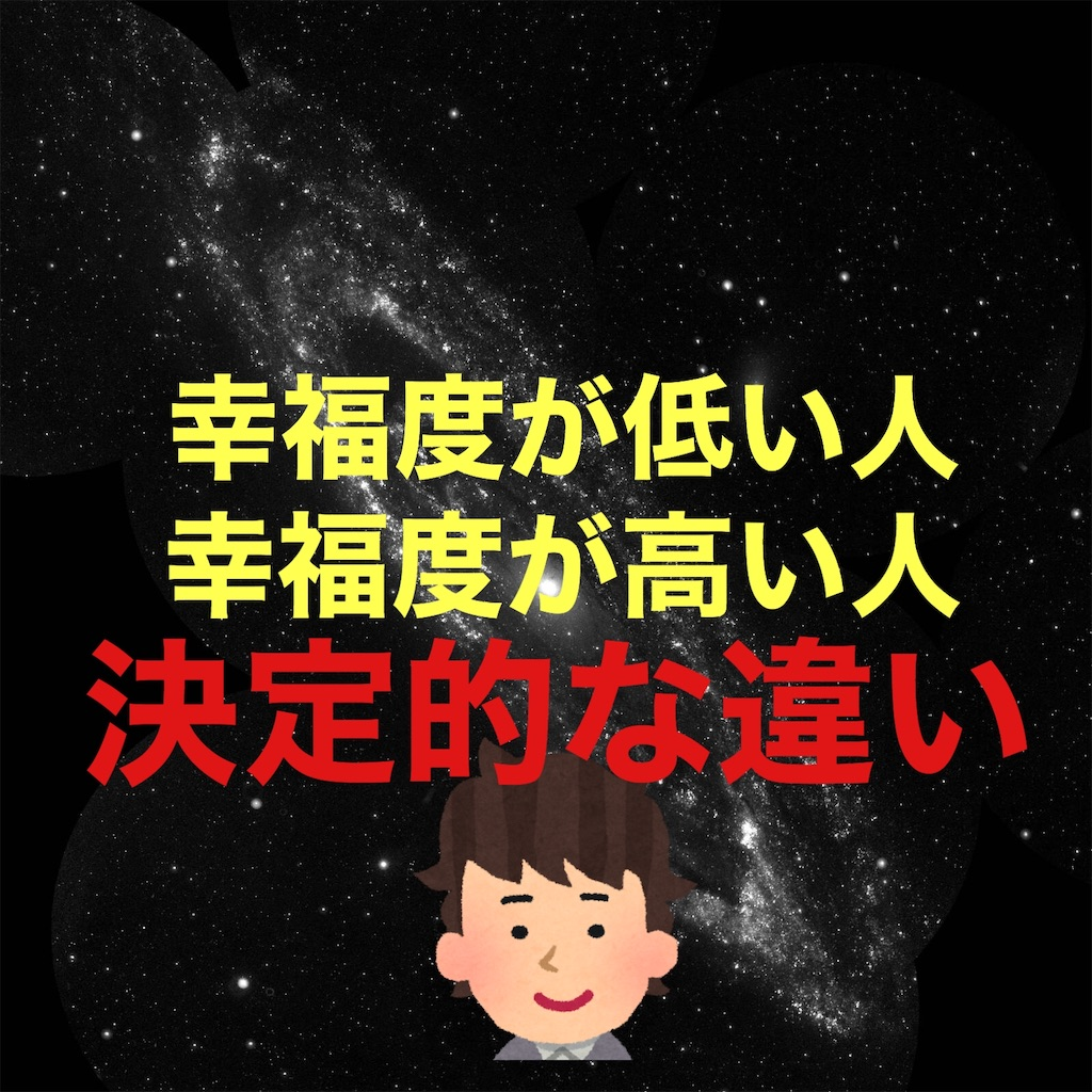 f:id:hareoku:20200612221044j:image