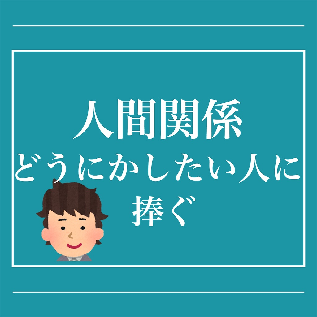 f:id:hareoku:20200614152354j:image