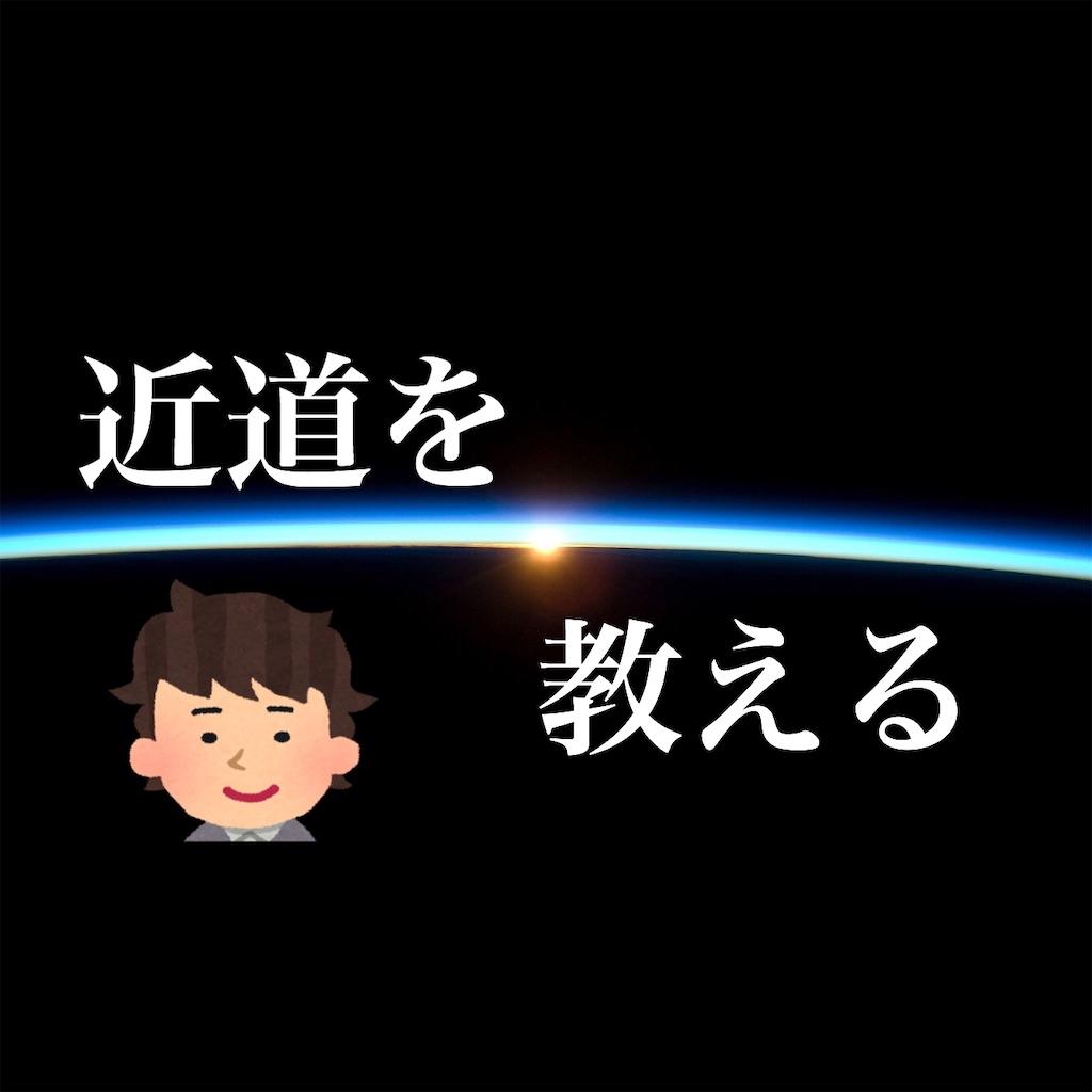 f:id:hareoku:20200616160440j:image
