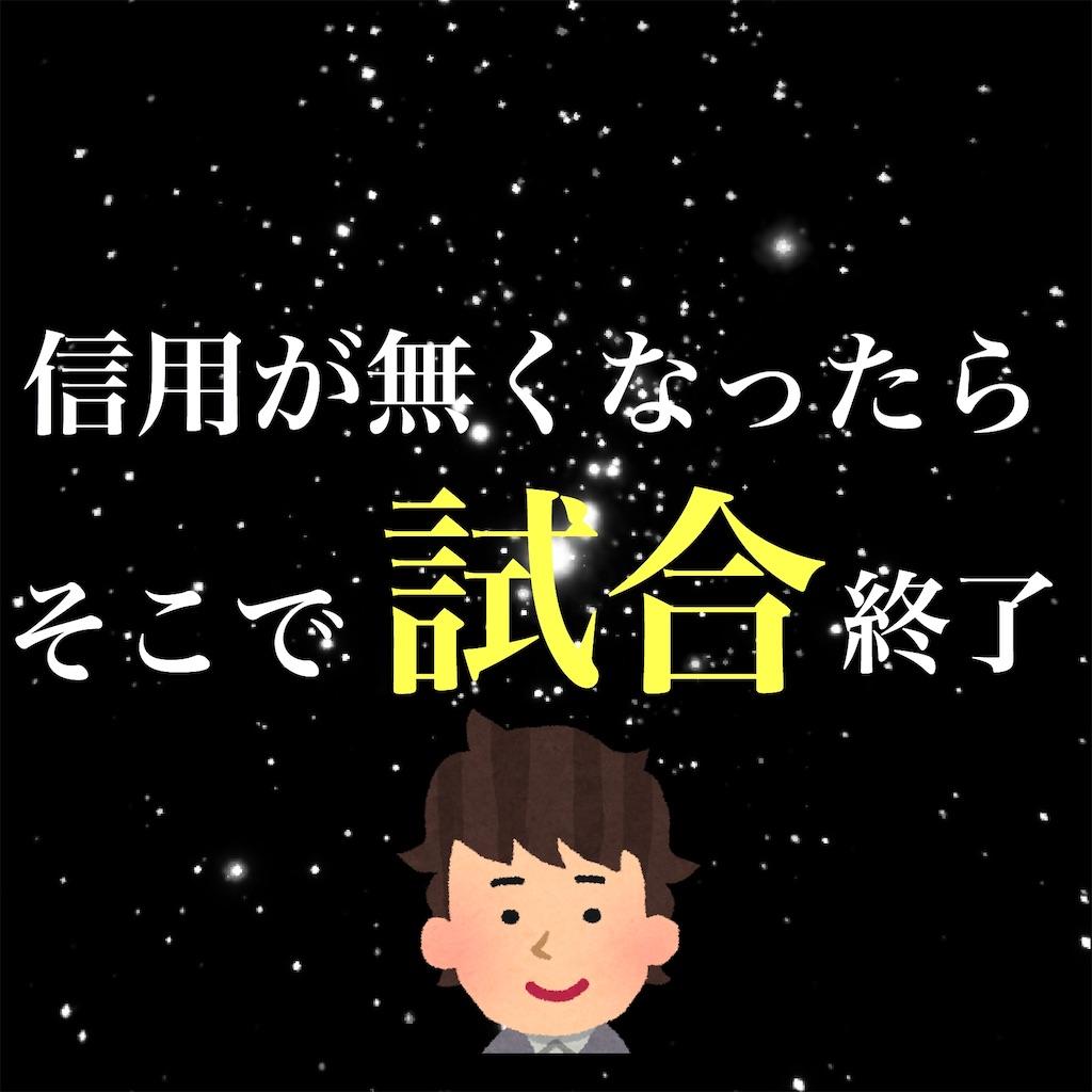 f:id:hareoku:20200618193230j:image