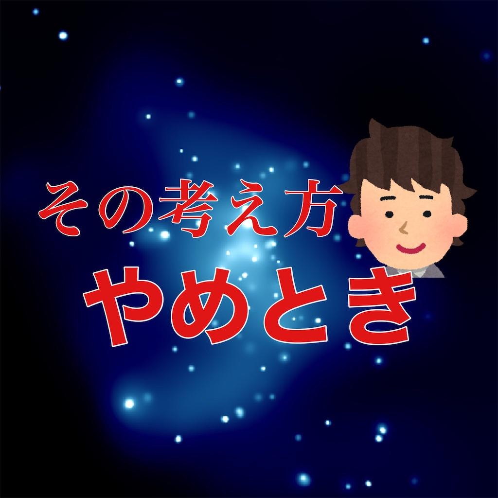 f:id:hareoku:20200620141359j:image