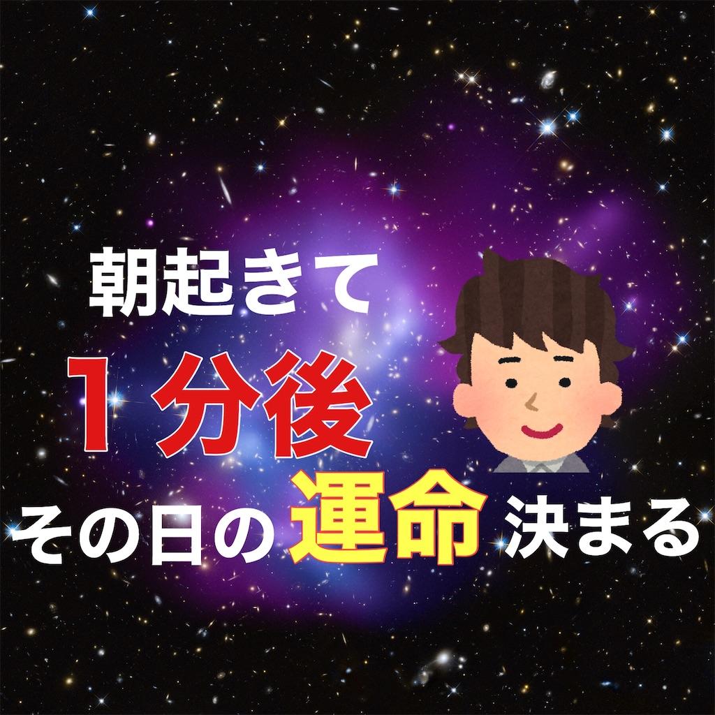 f:id:hareoku:20200622213613j:image
