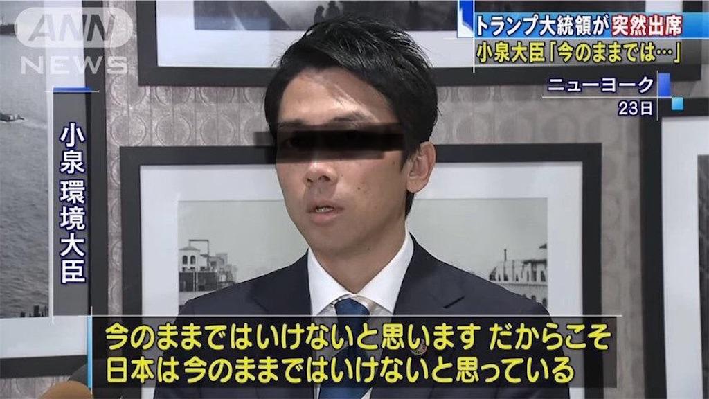 f:id:hareoku:20200624143029j:image
