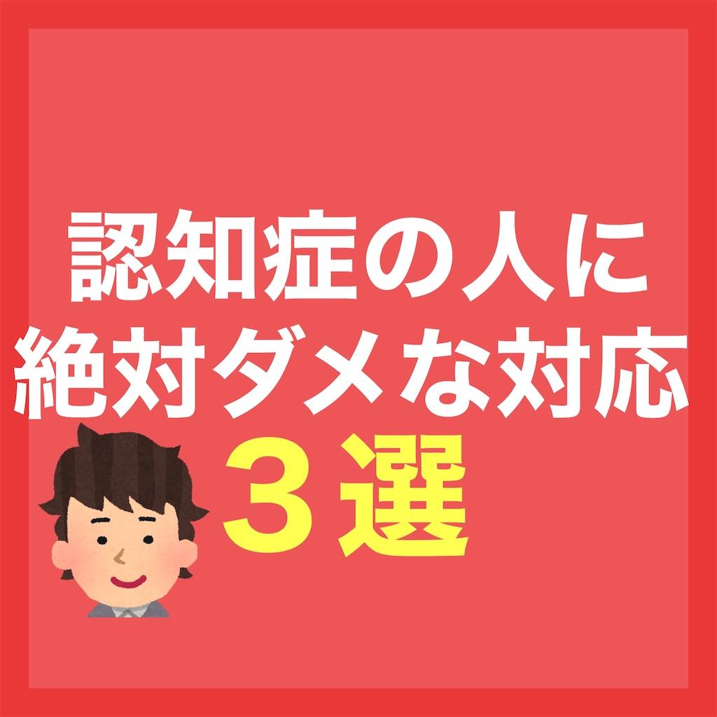 f:id:hareoku:20200624215036j:image