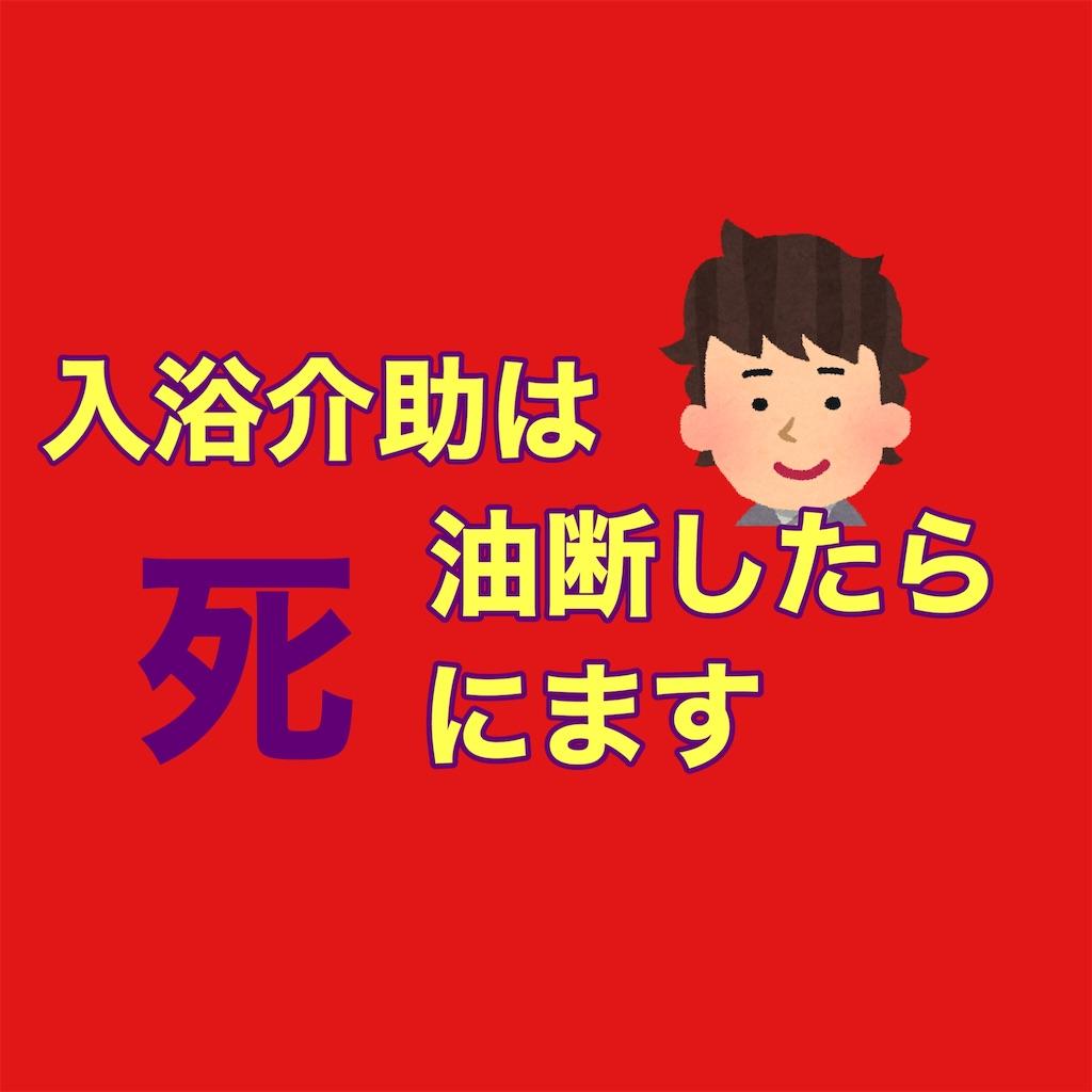 f:id:hareoku:20200627215517j:image