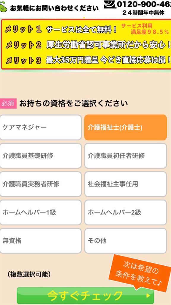 f:id:hareoku:20200630004344p:image