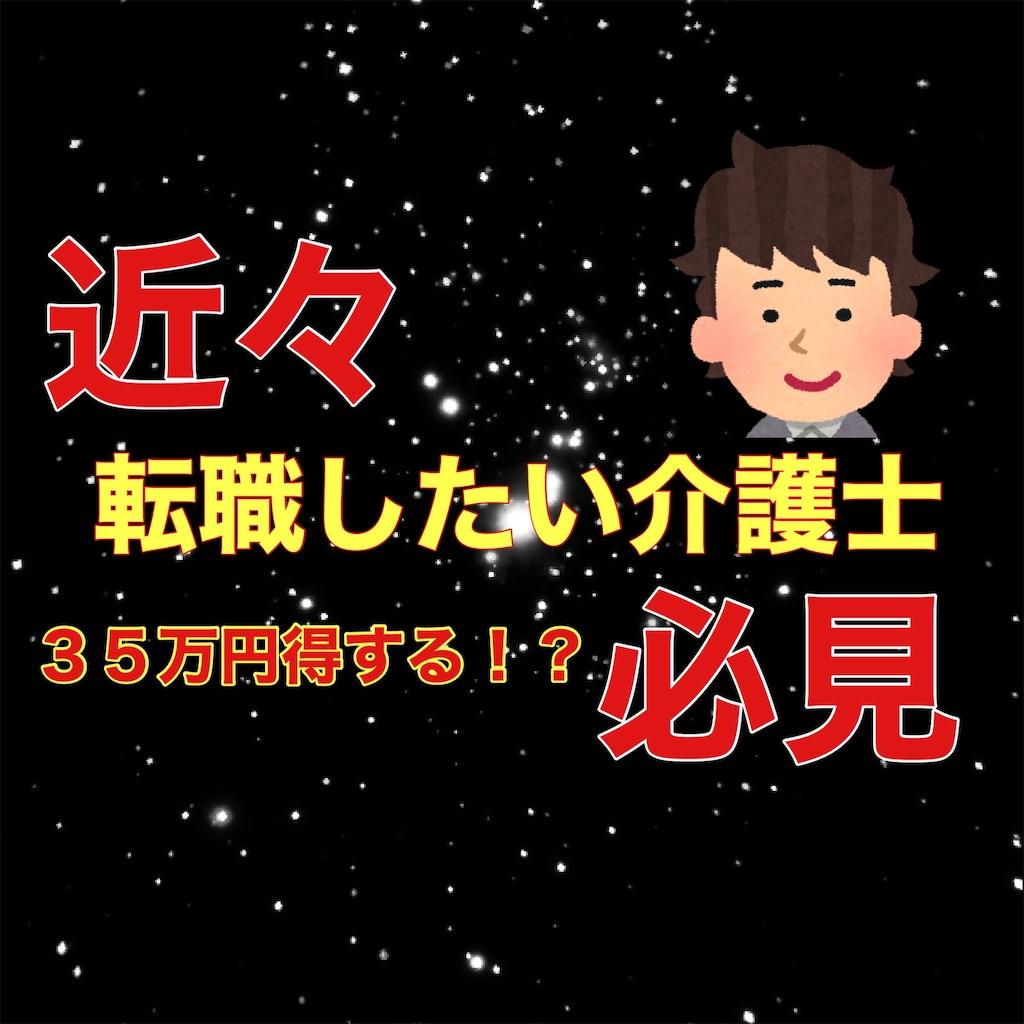 f:id:hareoku:20200630131355j:image