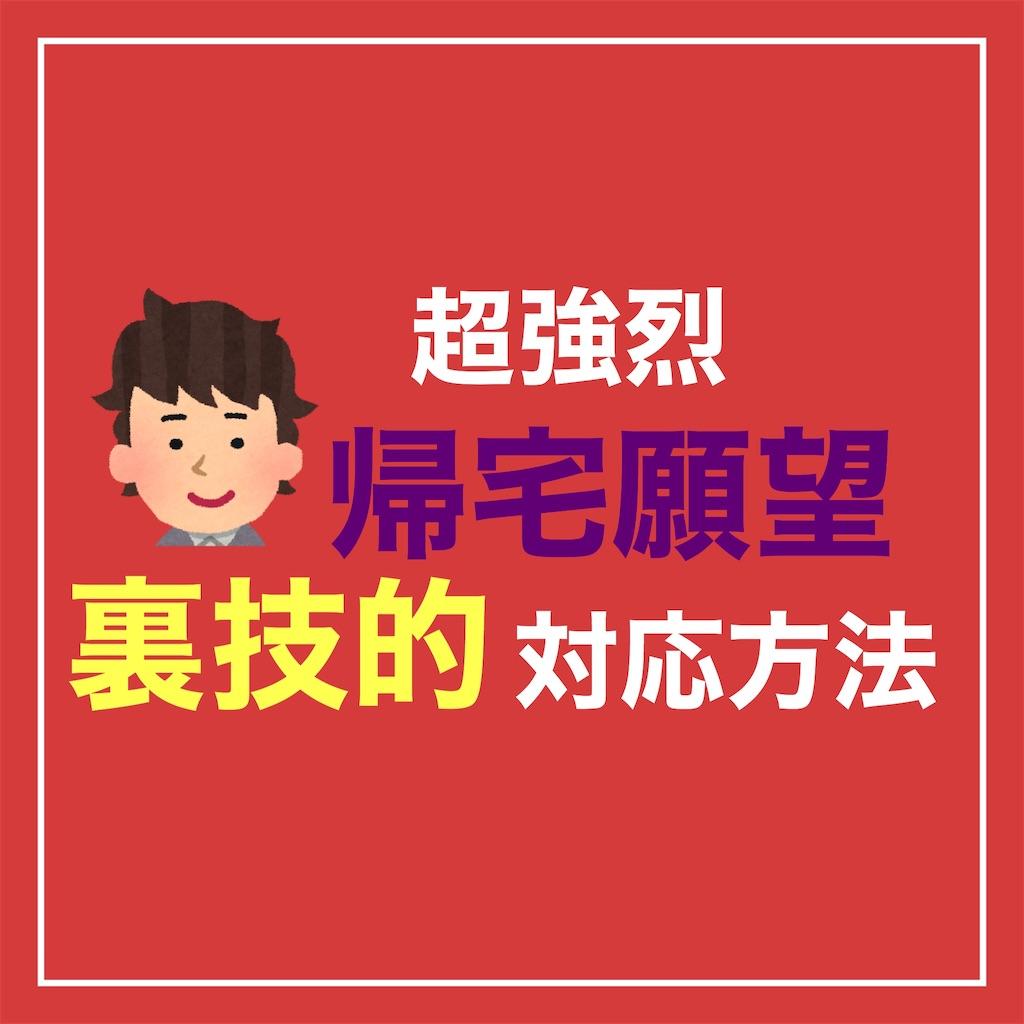 f:id:hareoku:20200702172218j:image