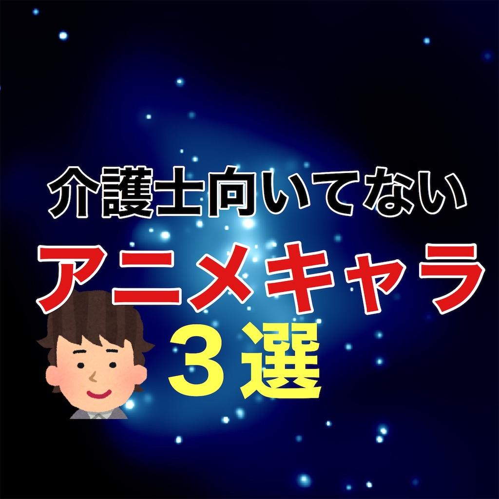 f:id:hareoku:20200706195945j:image