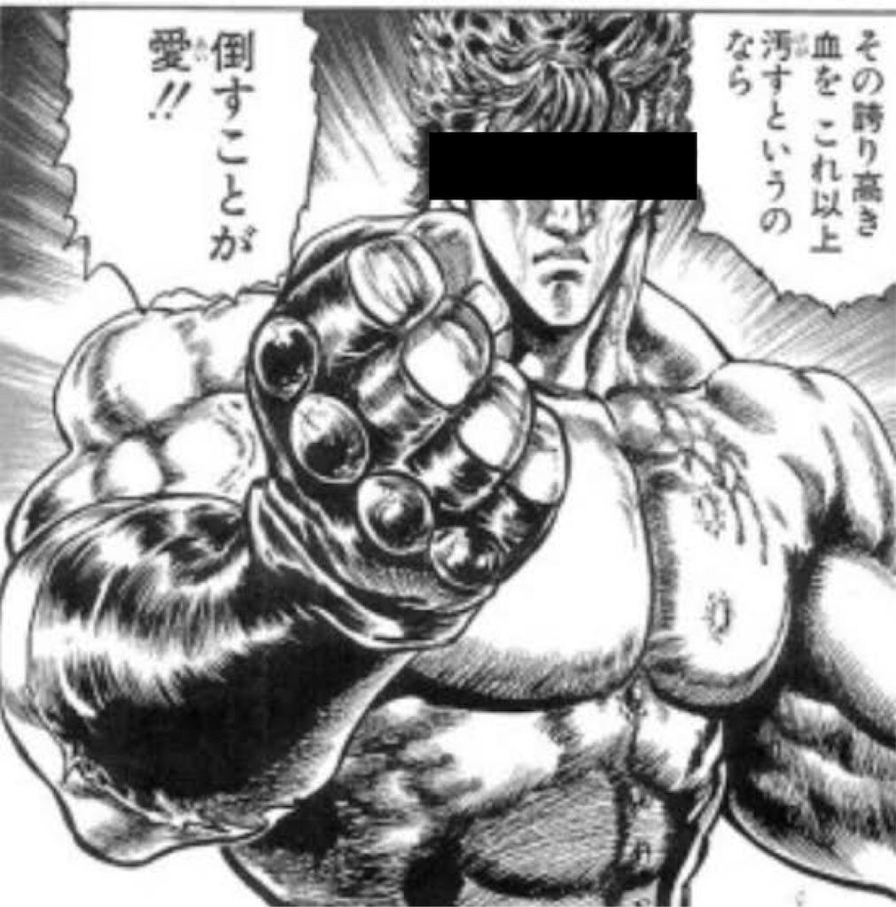 f:id:hareoku:20200708184528j:image