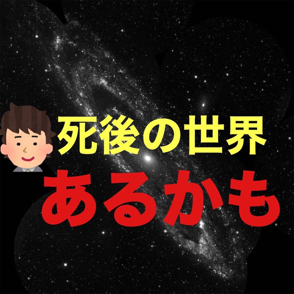 f:id:hareoku:20200711131125j:image