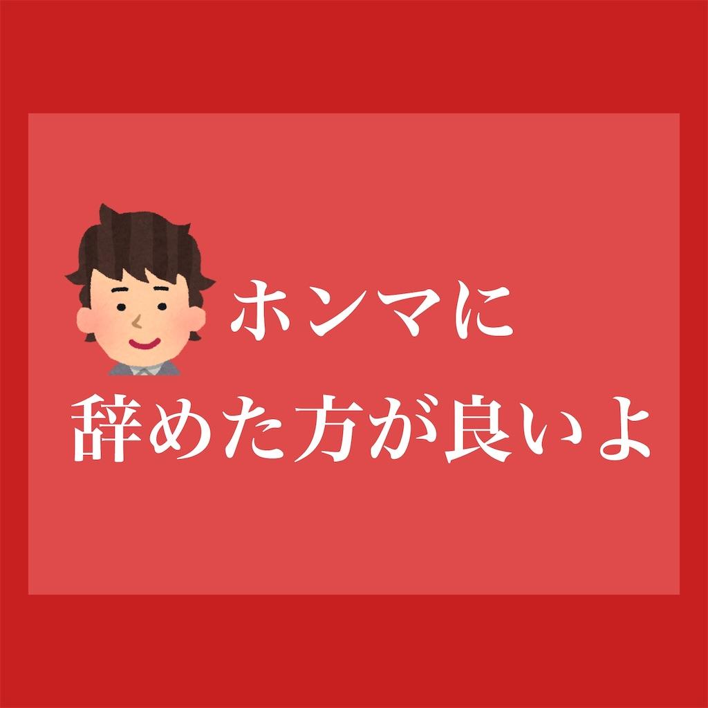 f:id:hareoku:20200713195914j:image