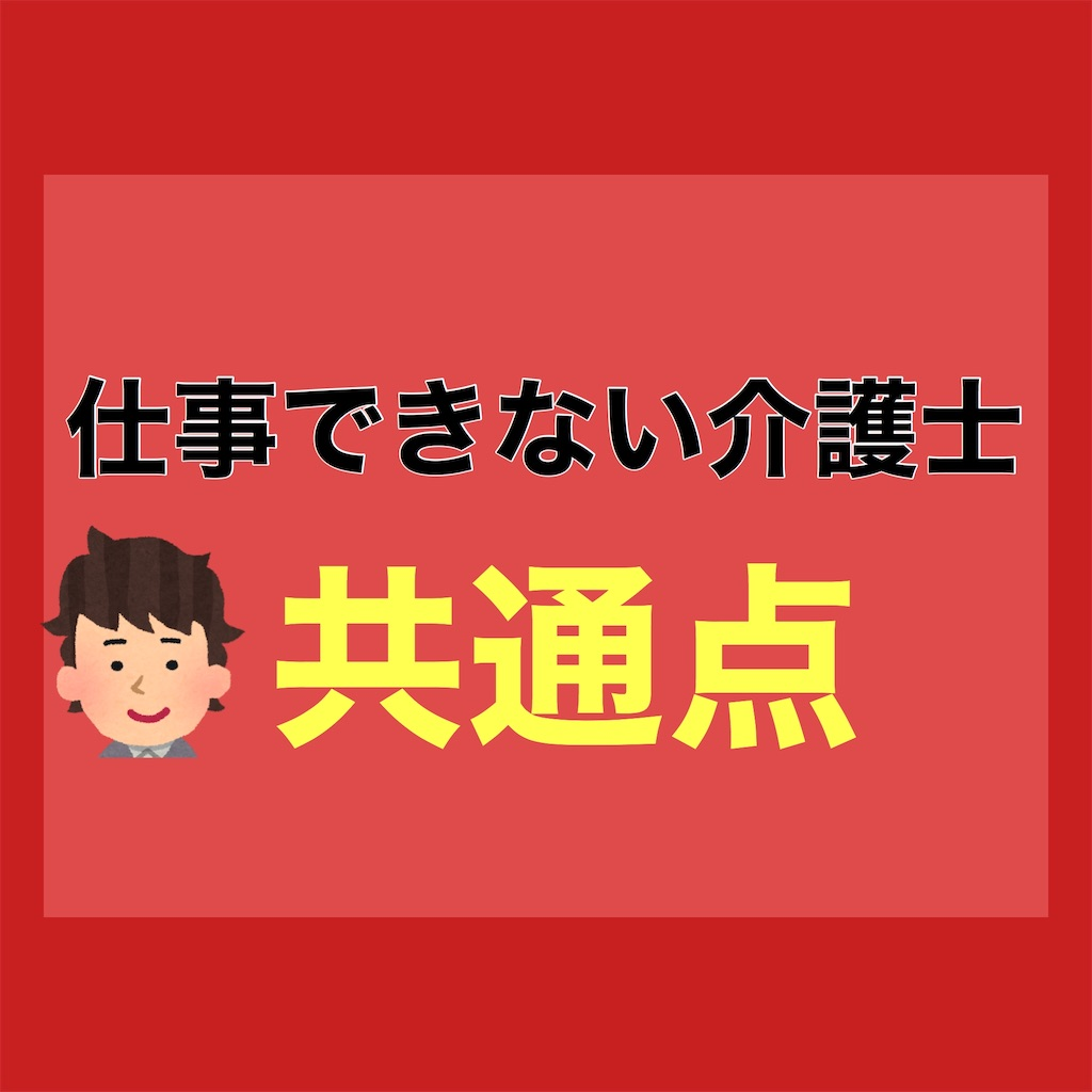 f:id:hareoku:20200717192212j:image
