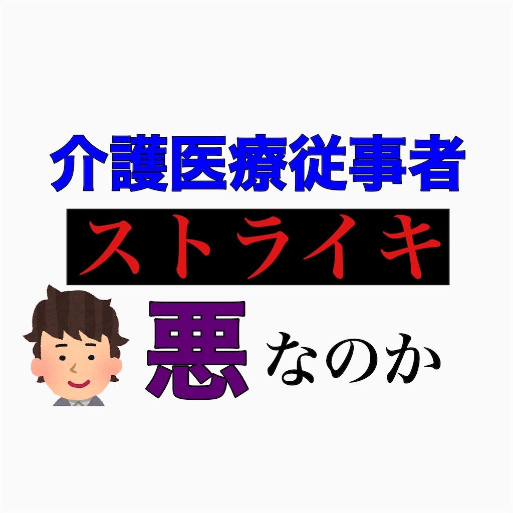 f:id:hareoku:20200720204755j:image