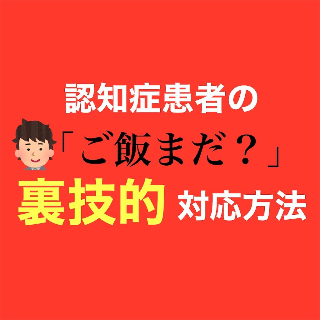 f:id:hareoku:20200722150519j:image