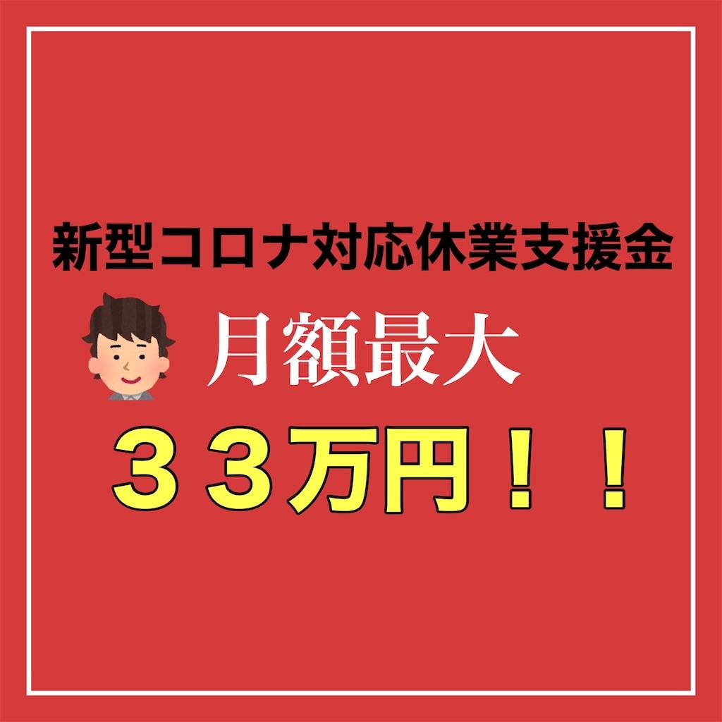 f:id:hareoku:20200727171519j:image