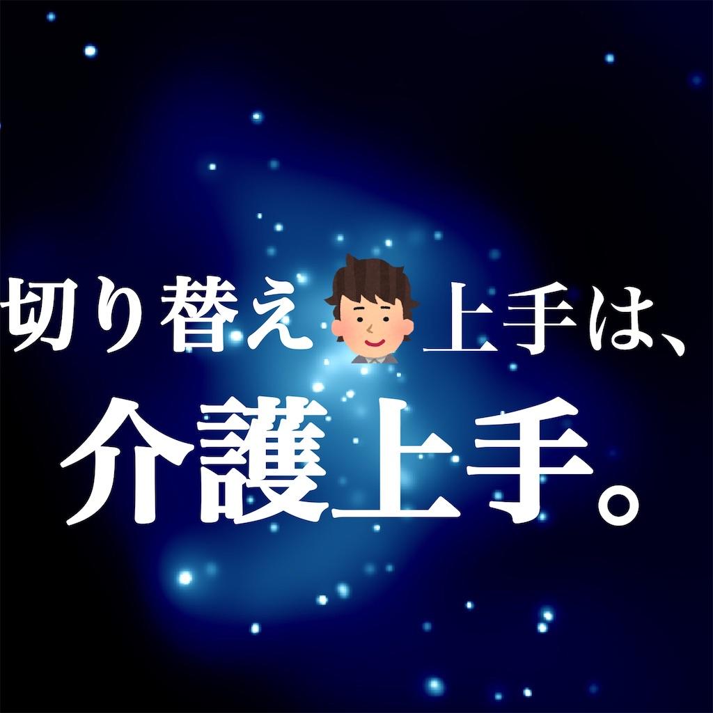 f:id:hareoku:20200729201356j:image