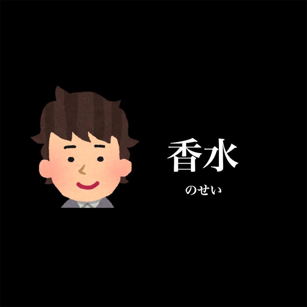 f:id:hareoku:20200801190415j:image