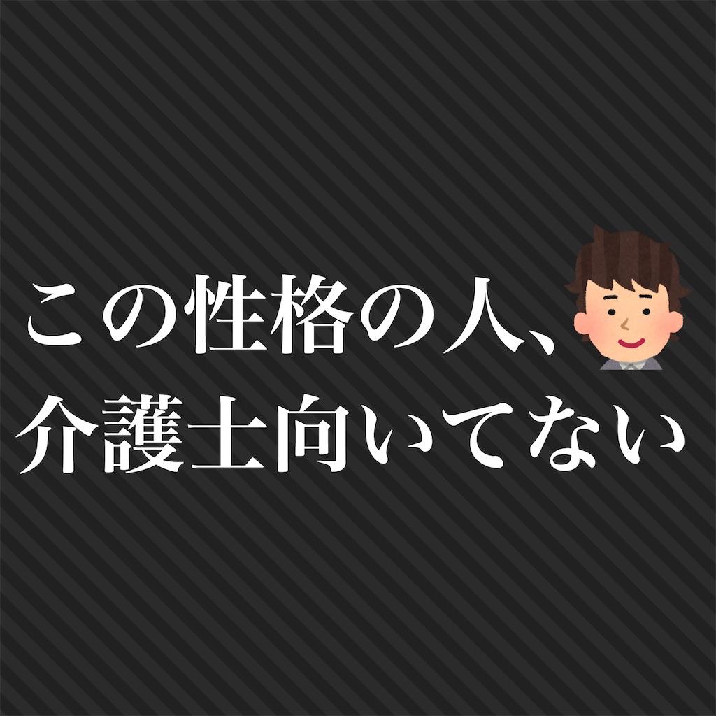 f:id:hareoku:20200803201915j:image
