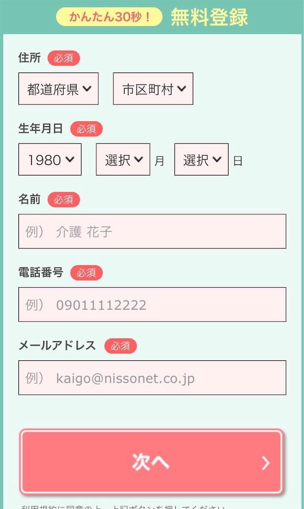 f:id:hareoku:20200805152237j:image