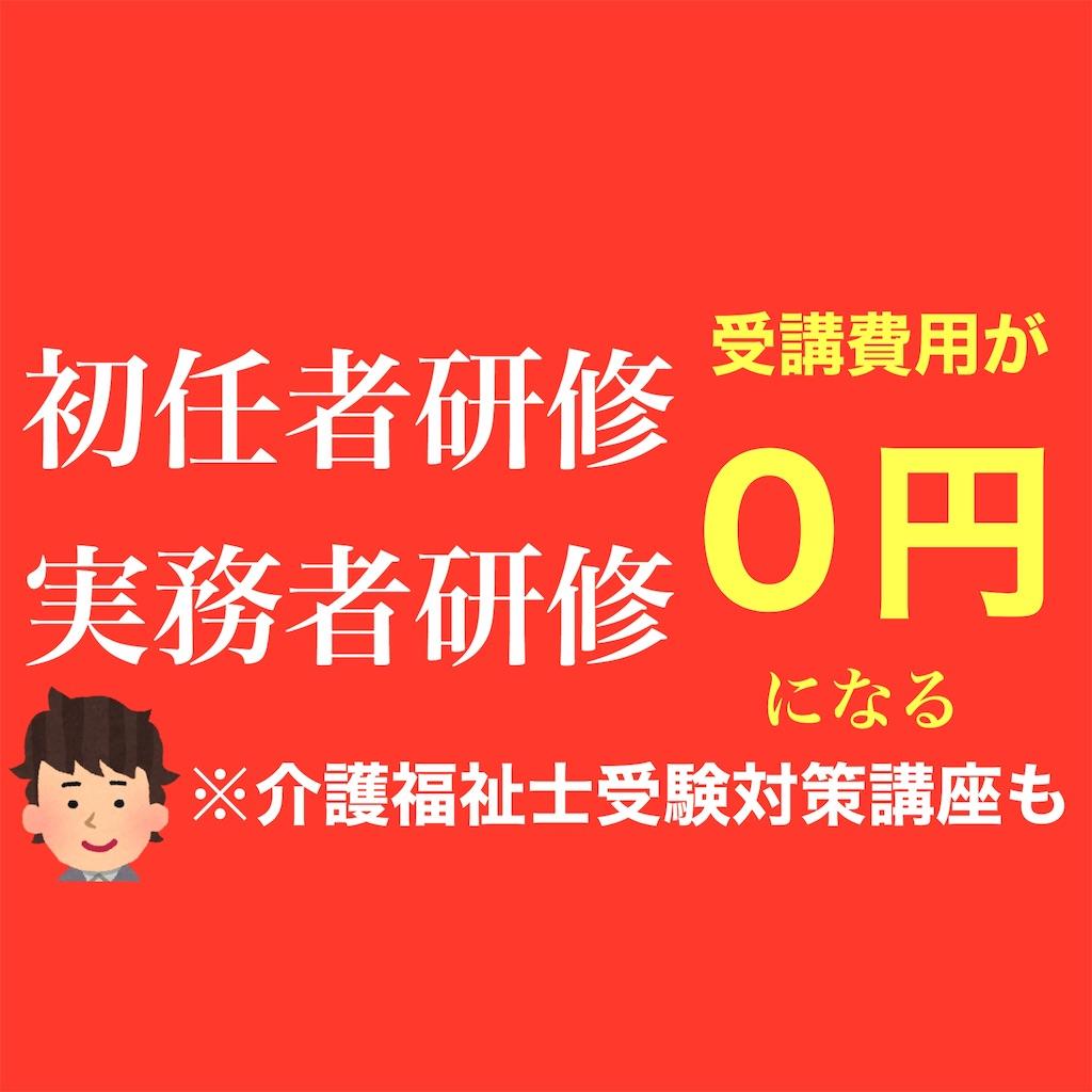 f:id:hareoku:20200805153843j:image