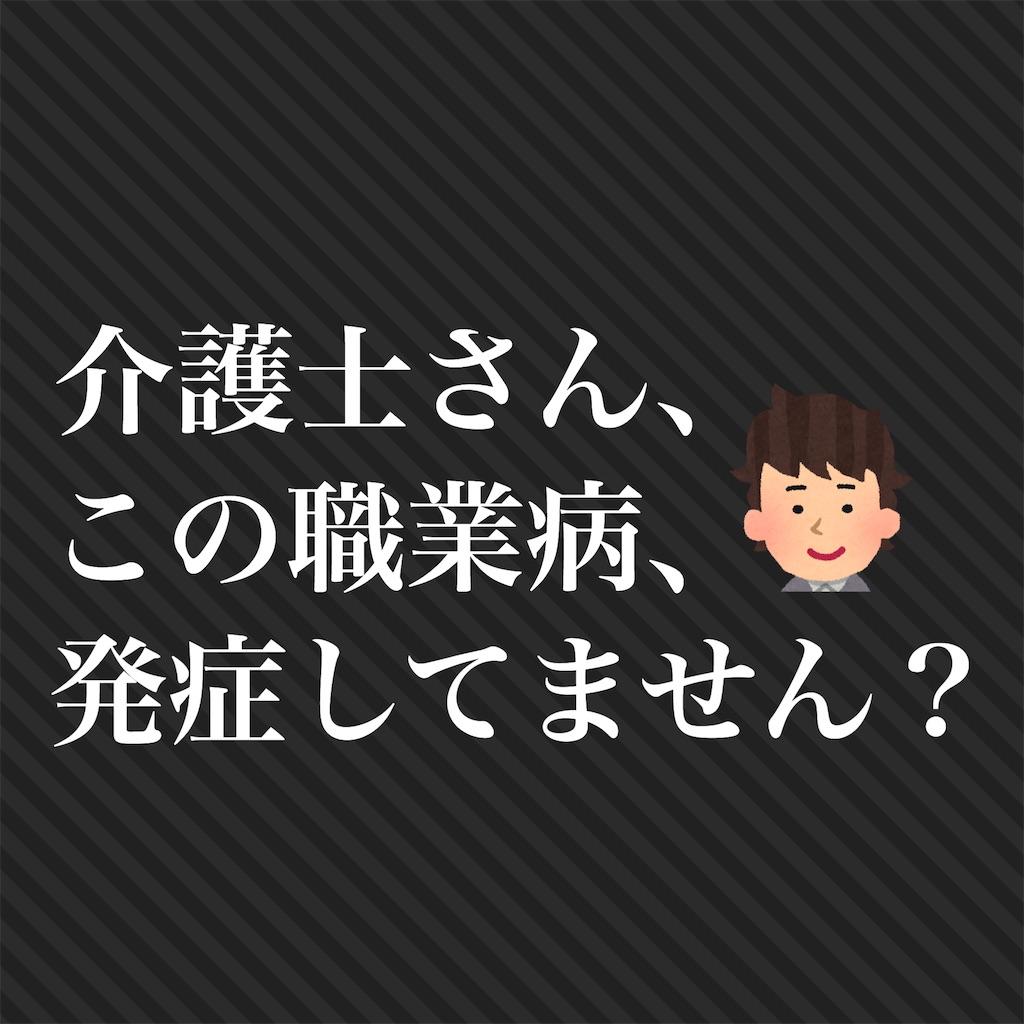 f:id:hareoku:20200808202335j:image