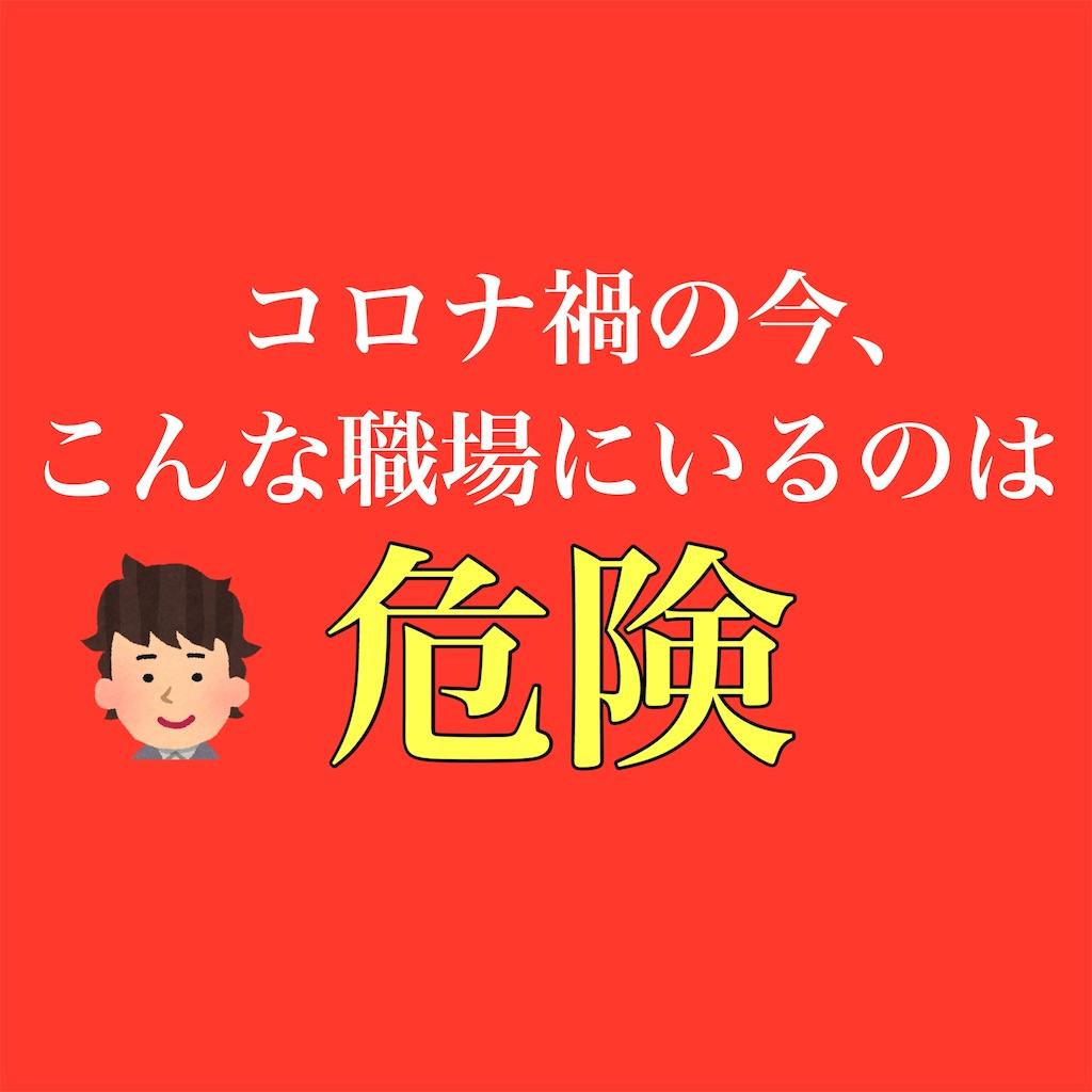 f:id:hareoku:20200810161110j:image