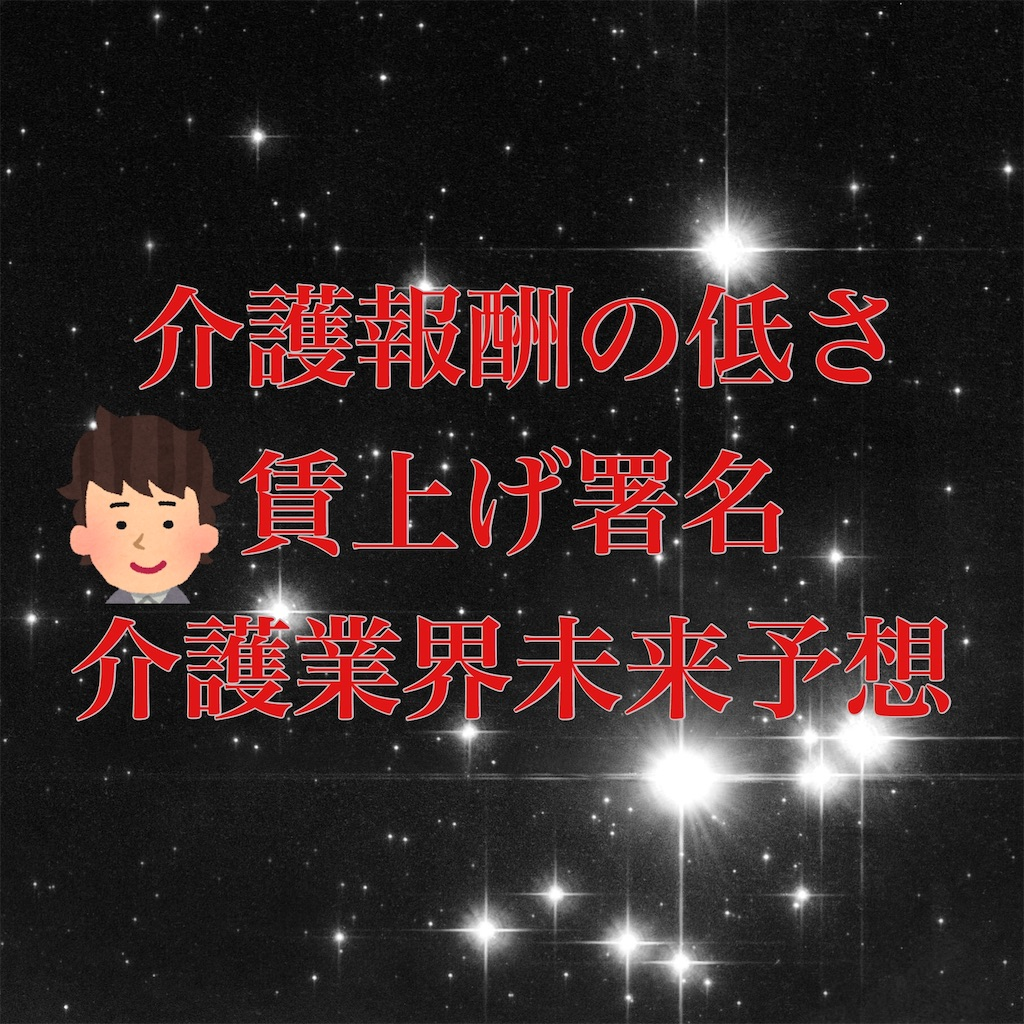 f:id:hareoku:20200812212623j:image