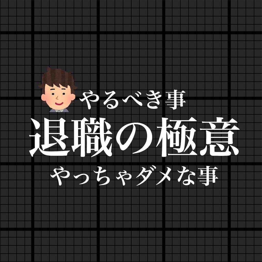 f:id:hareoku:20200815132626j:image