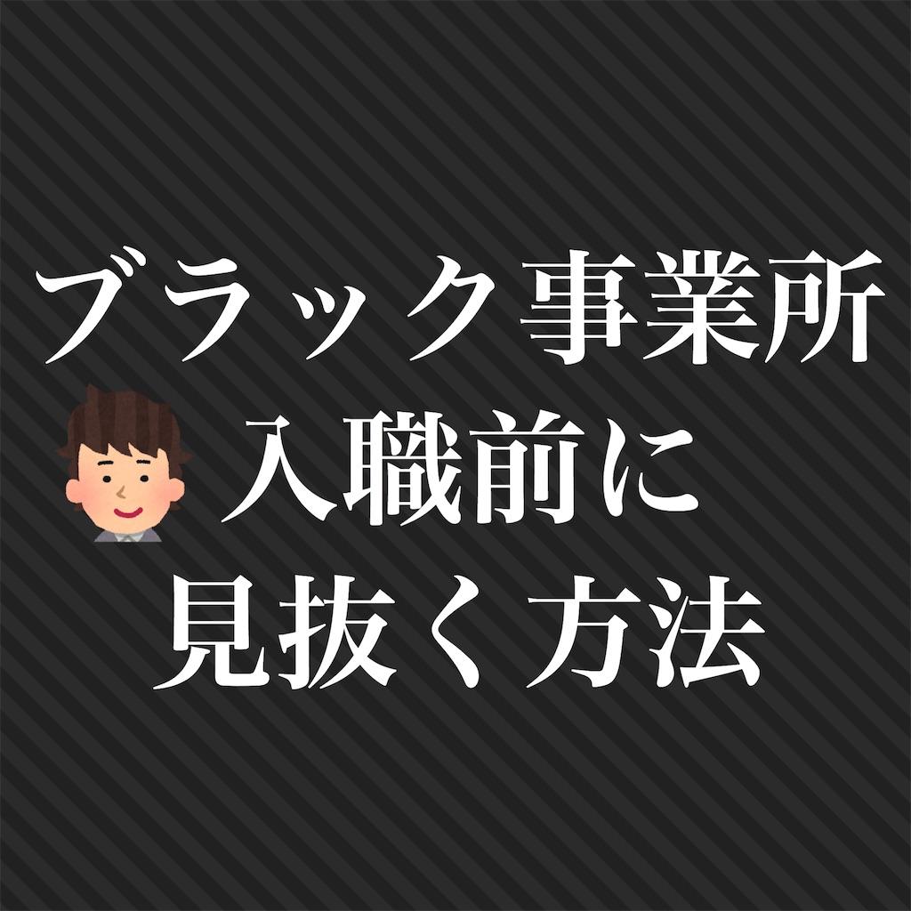 f:id:hareoku:20200817182136j:image