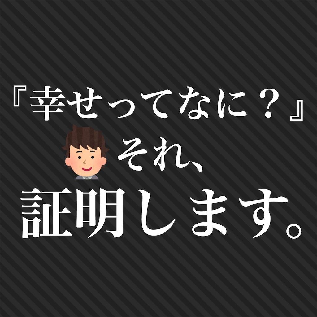 f:id:hareoku:20200819215135j:image