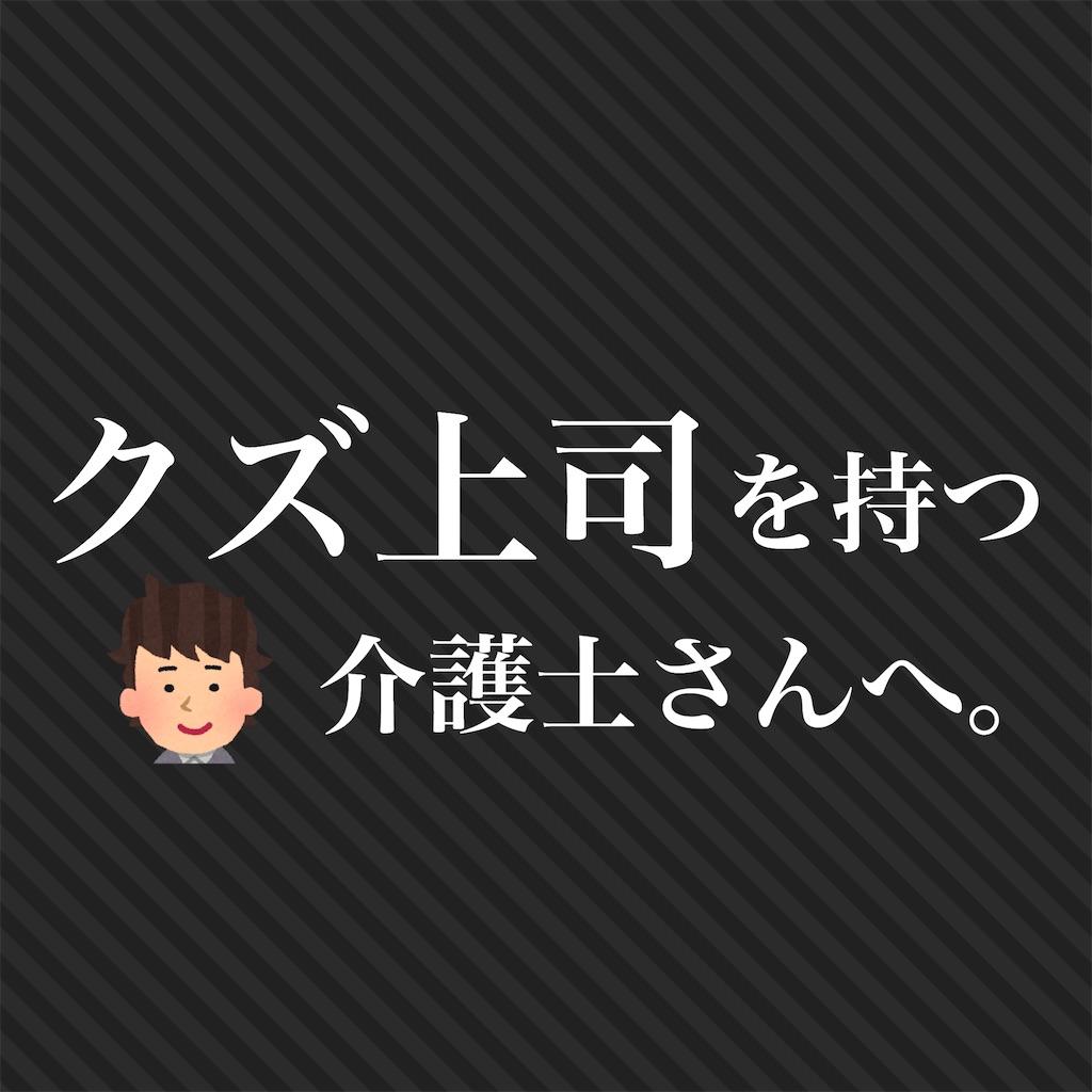 f:id:hareoku:20200824141550j:image