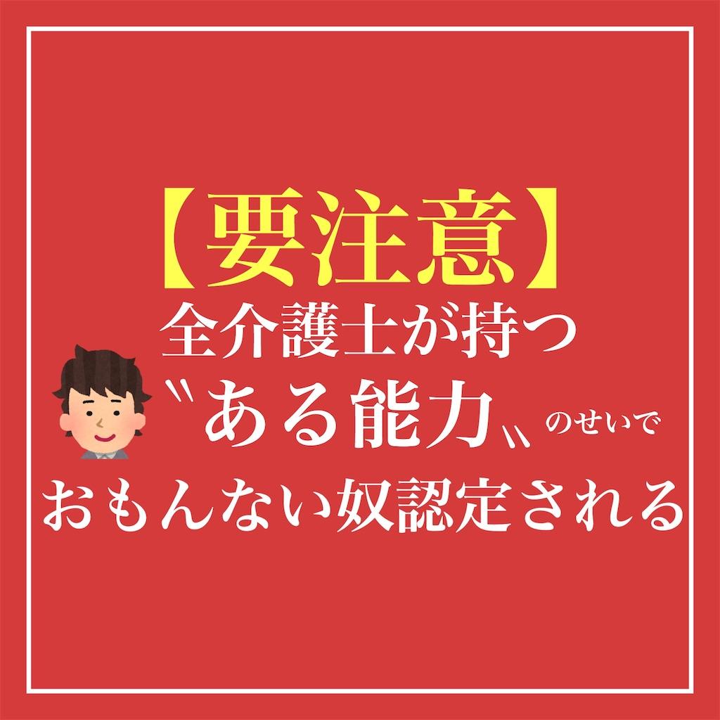 f:id:hareoku:20200826152202j:image