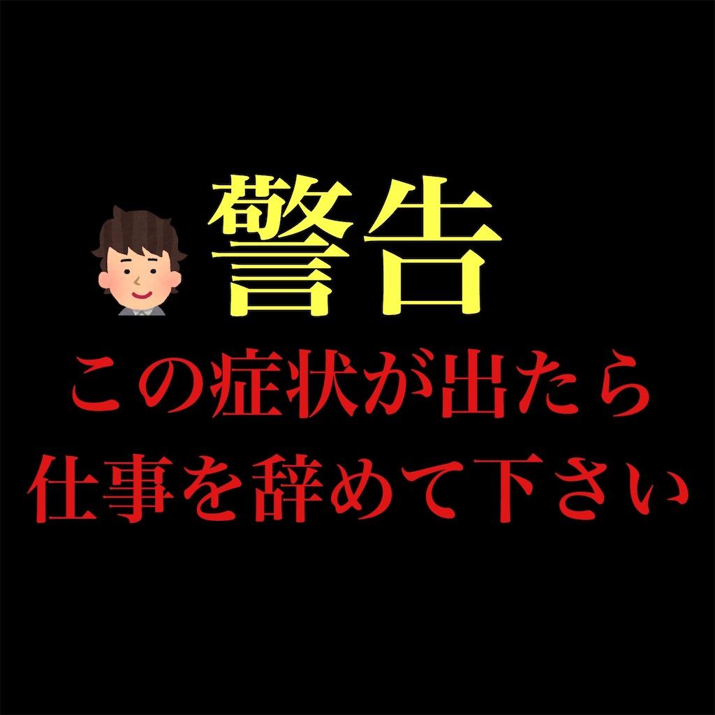 f:id:hareoku:20200829211017j:image
