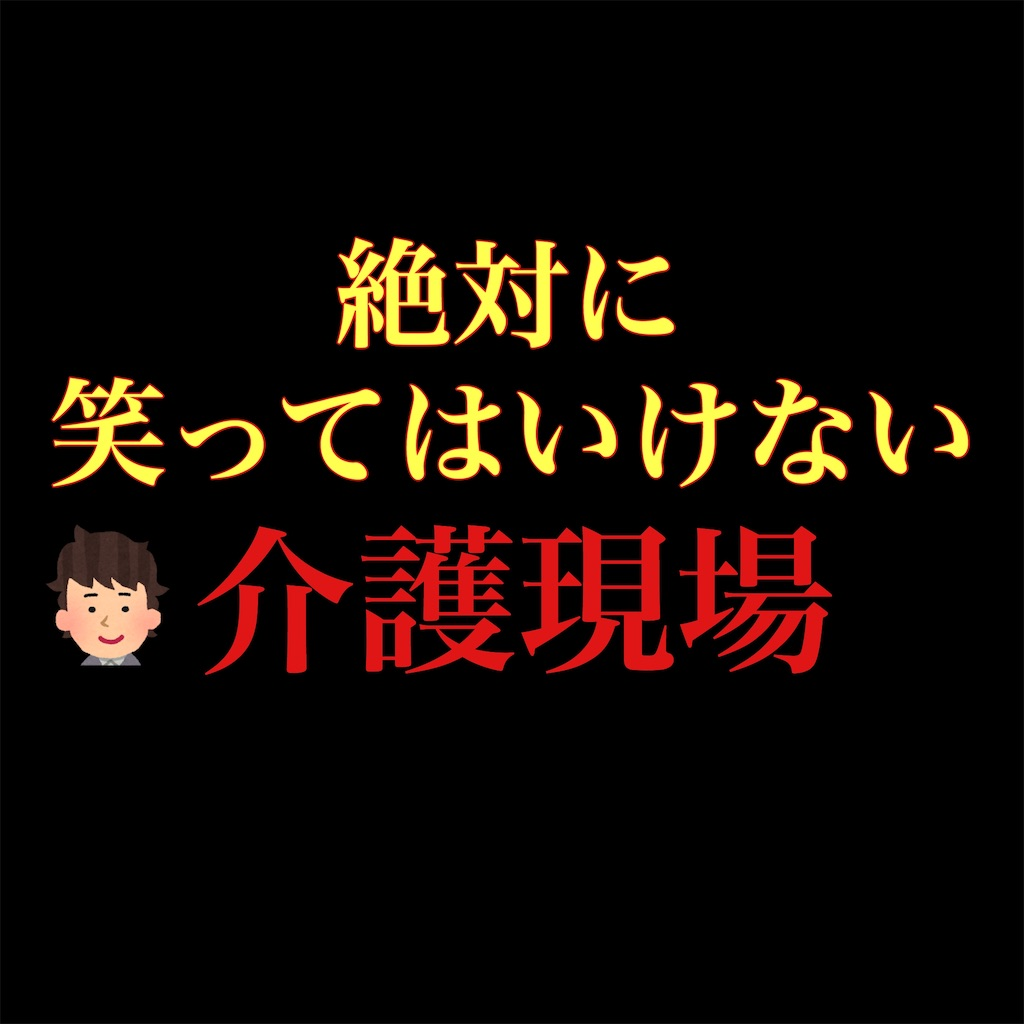 f:id:hareoku:20200901125902j:image