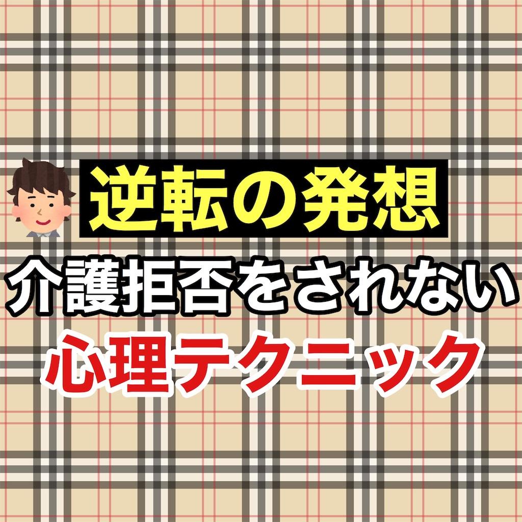 f:id:hareoku:20200903195849j:image