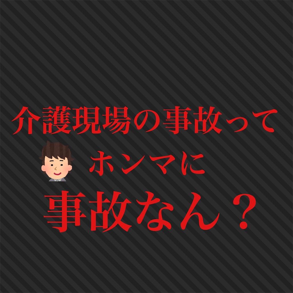 f:id:hareoku:20200905203615j:image