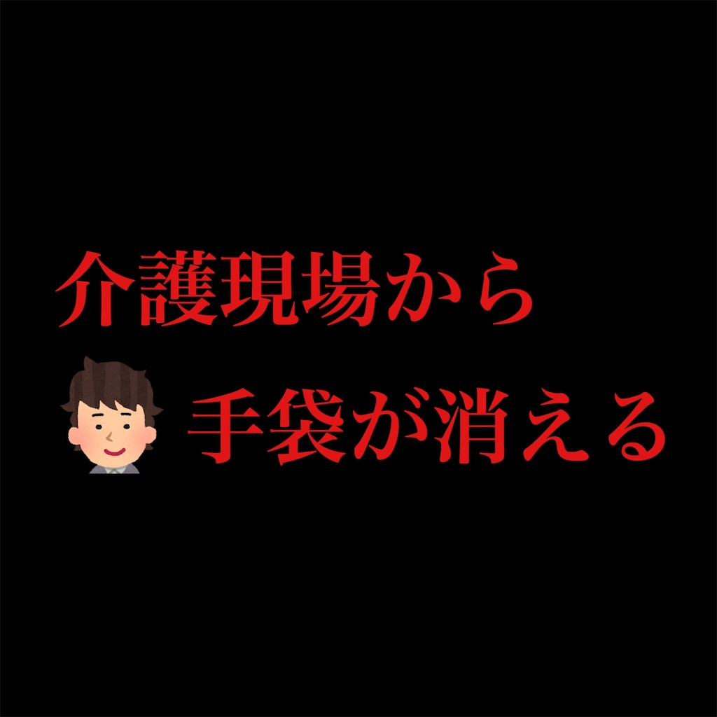 f:id:hareoku:20200910021125j:image