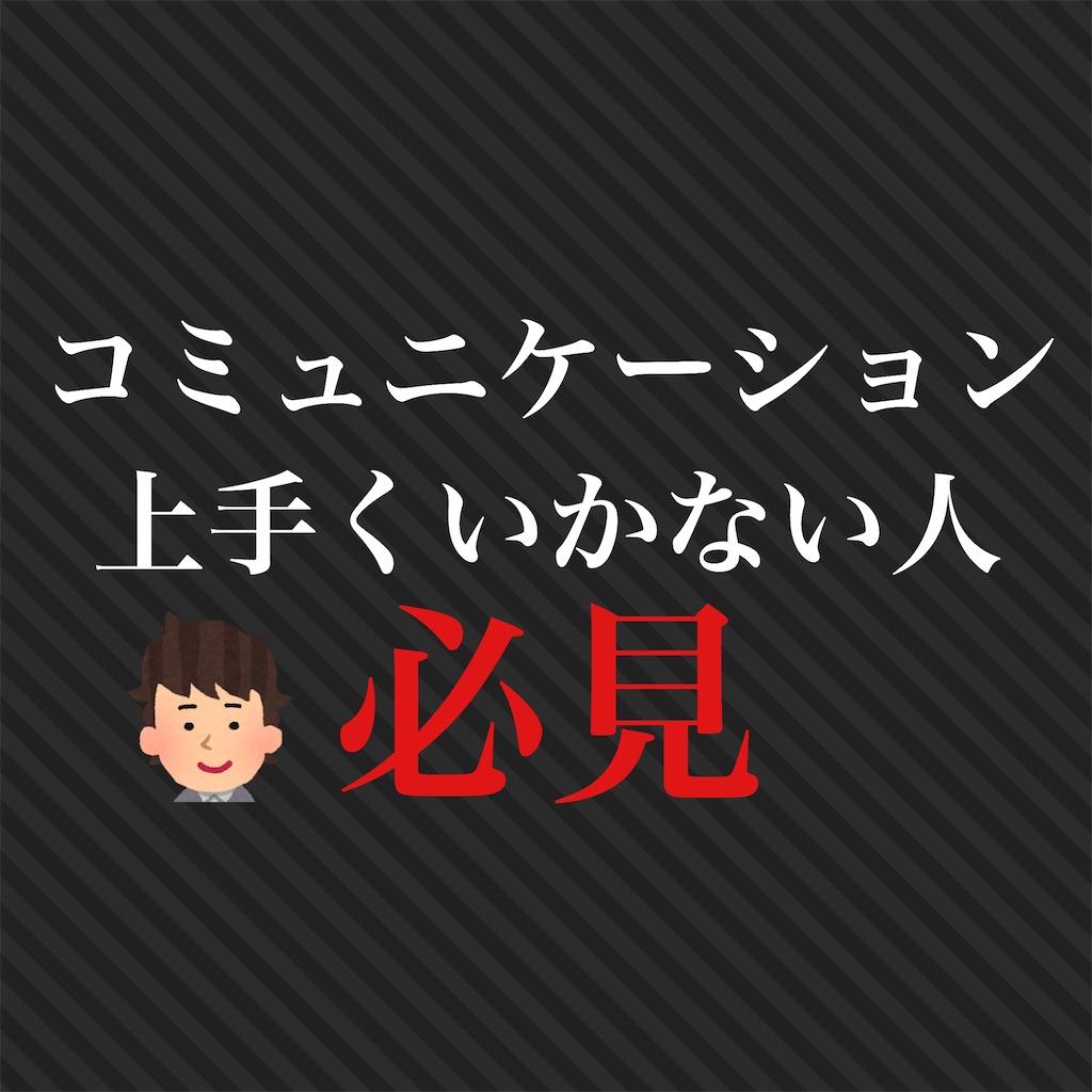 f:id:hareoku:20200912184502j:image