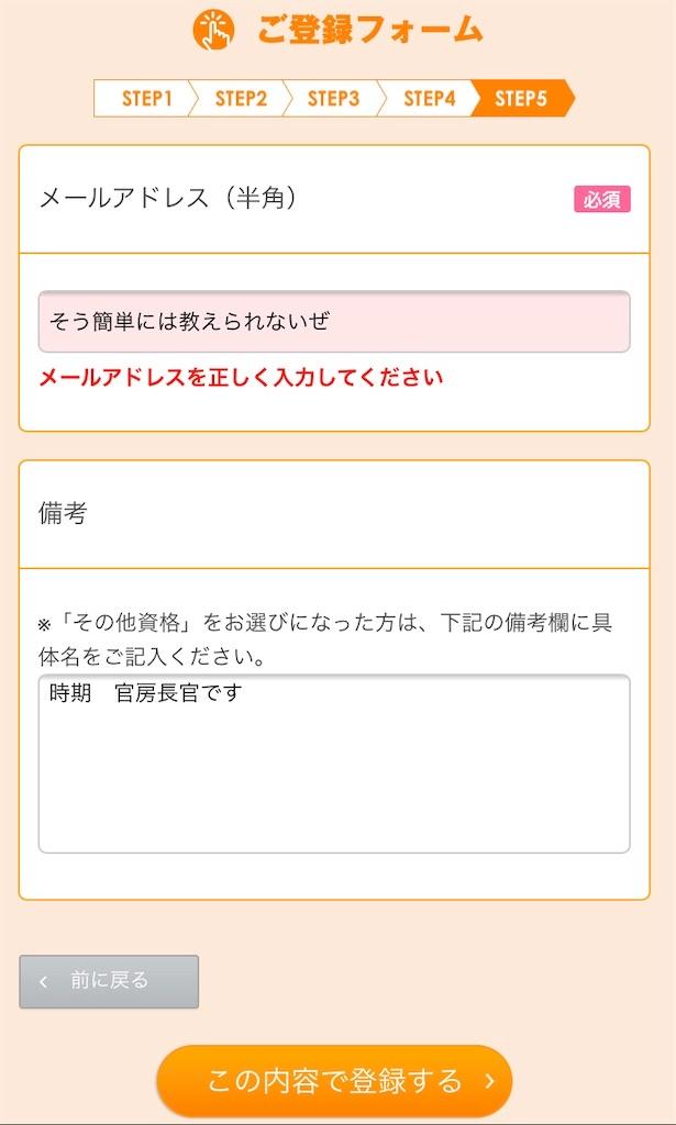 f:id:hareoku:20200917131804j:image