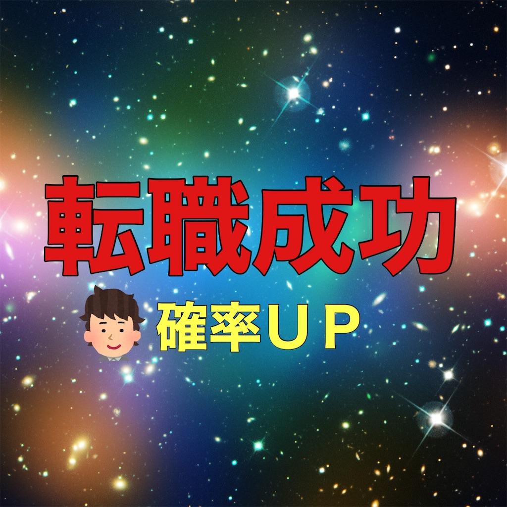 f:id:hareoku:20200917143940j:image