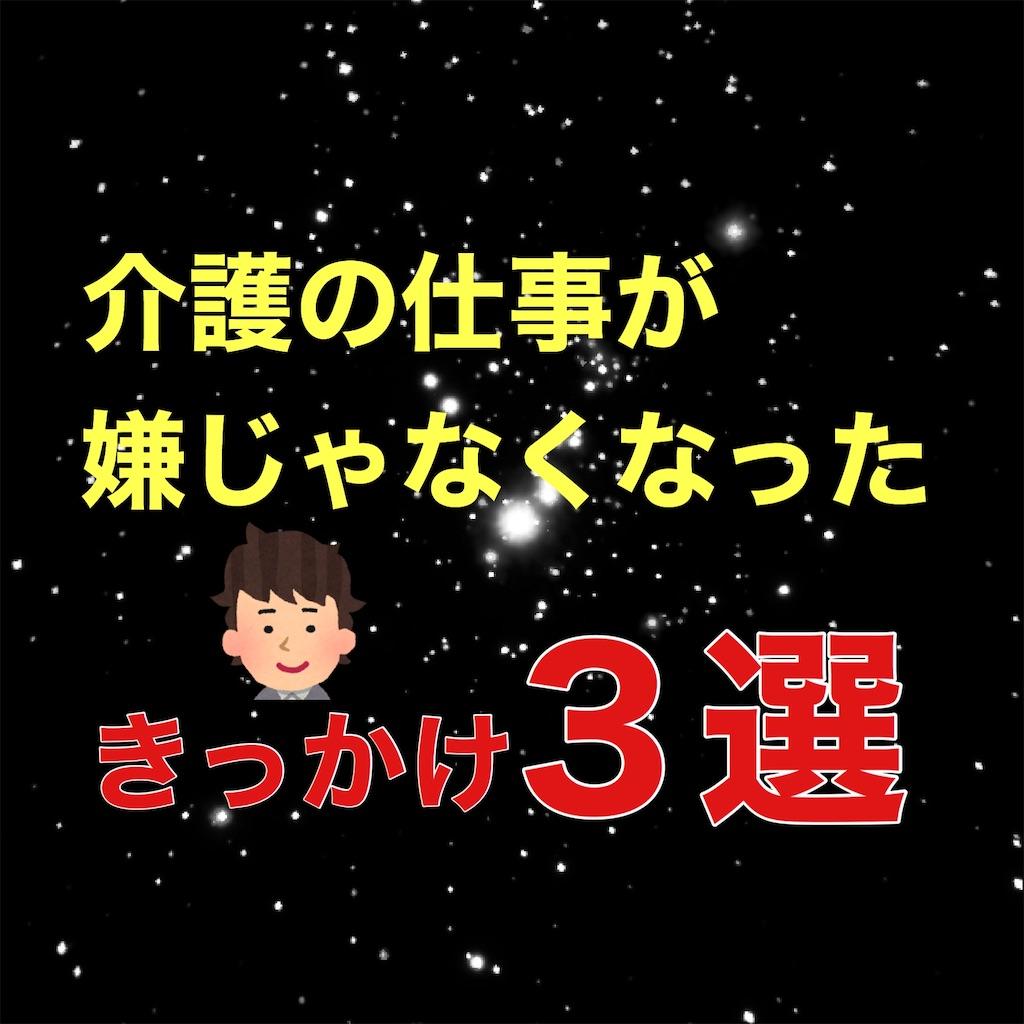 f:id:hareoku:20200919143401j:image