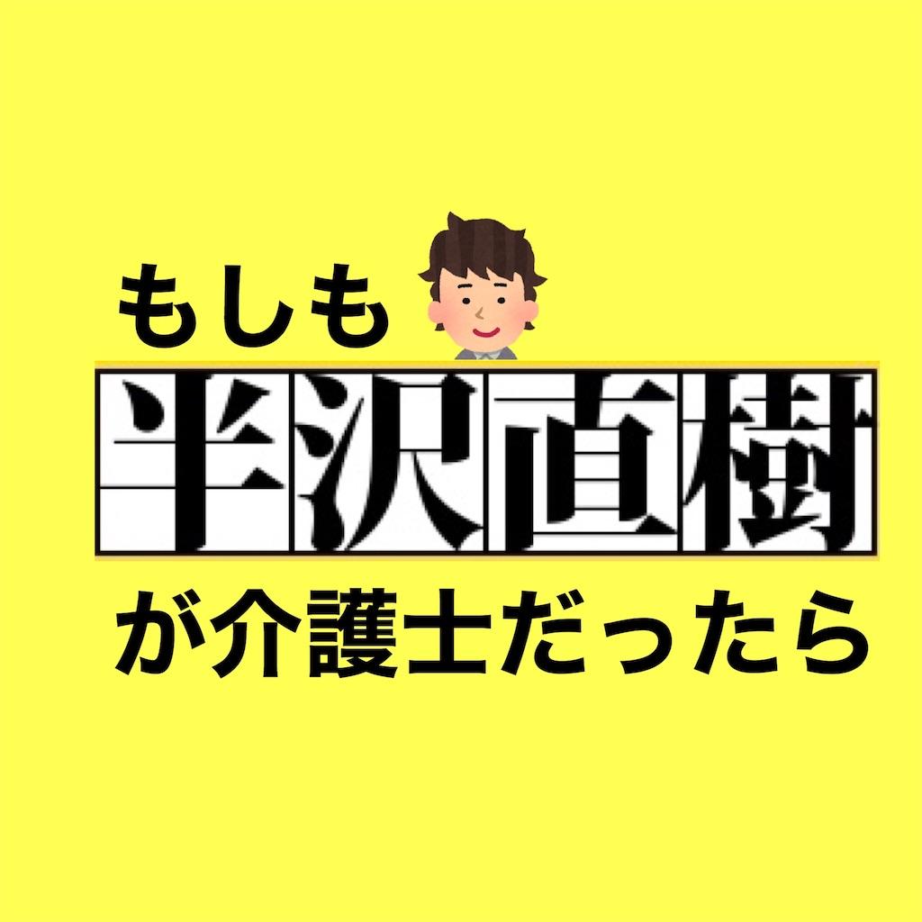 f:id:hareoku:20200924123111j:image