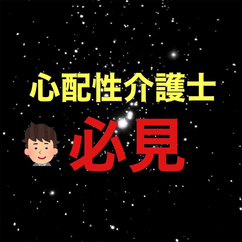 f:id:hareoku:20200928212658j:image
